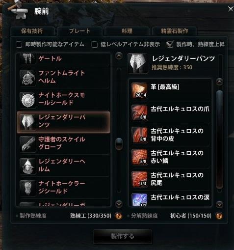 2013_07_13_0014.jpg