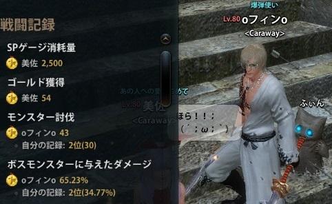 2013_07_13_0019.jpg