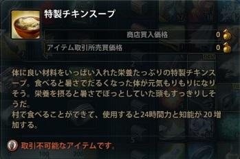 2013_07_14_0013.jpg