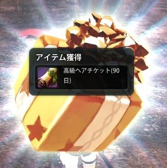 2013_07_15_0013.jpg
