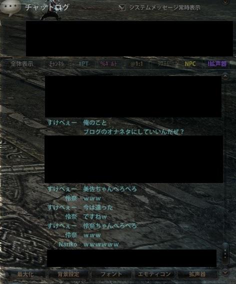 2013_07_16_0000.jpg