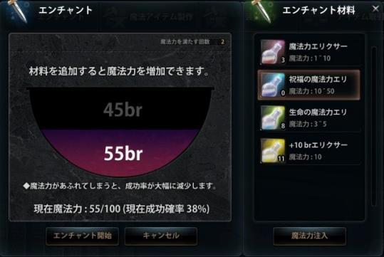 2013_07_16_0005.jpg