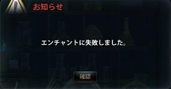 2013_07_16_0006.jpg