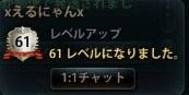 2013_07_16_0007.jpg