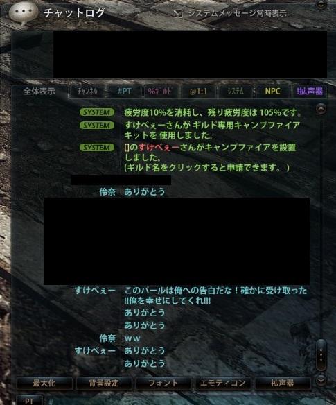 2013_07_17_0000.jpg