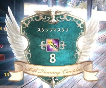 2013_07_17_0005.jpg