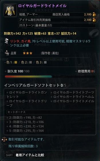 2013_07_17_0013.jpg