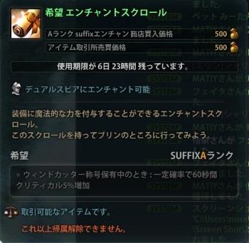 2013_07_22_0009.jpg