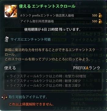 2013_07_22_0010.jpg