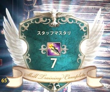 2013_07_22_0014.jpg