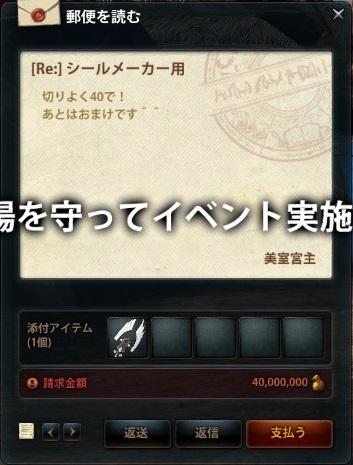 2013_07_22_0017.jpg