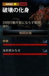 2013_07_23_0005.jpg
