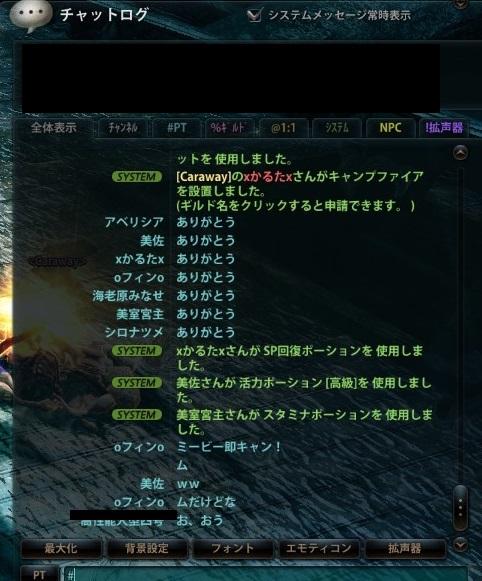 2013_07_23_0010123.jpg