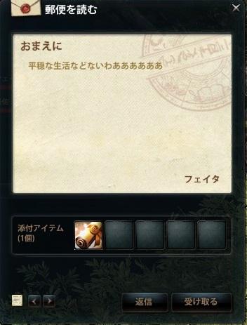 2013_07_26_0002.jpg