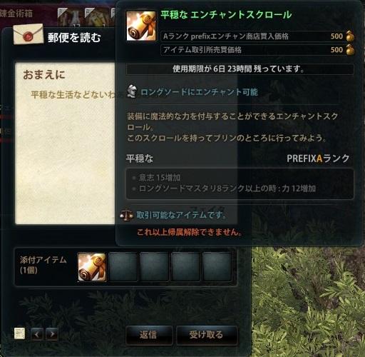 2013_07_26_0003.jpg