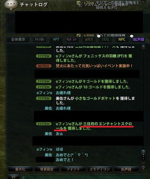 2013_07_27_0006.jpg