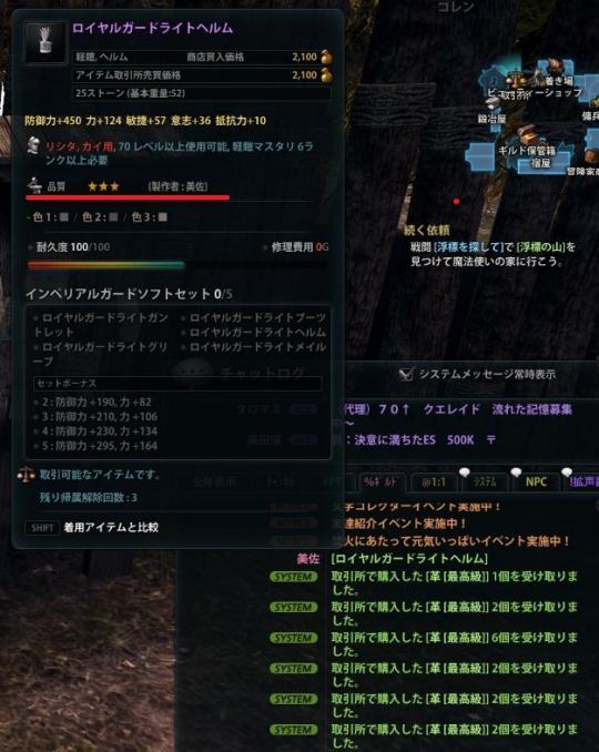 2013_07_28_0022.jpg