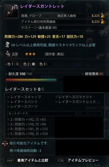 2013_07_30_0005.jpg