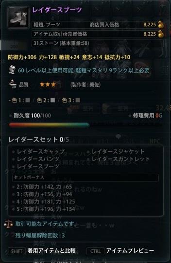 2013_07_30_0006.jpg