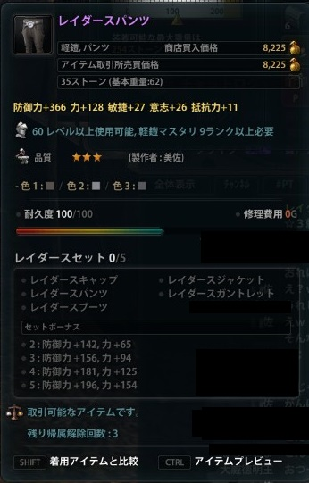 2013_07_30_0007.jpg