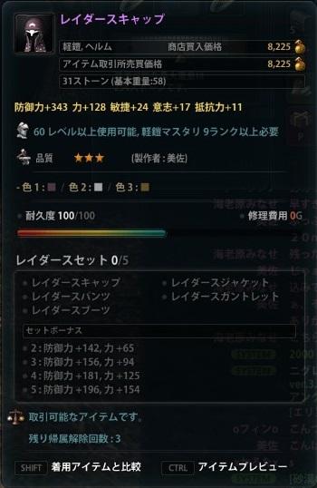 2013_07_30_0011.jpg