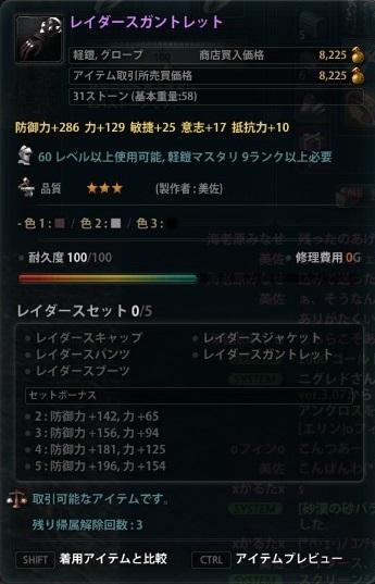 2013_07_30_0012.jpg