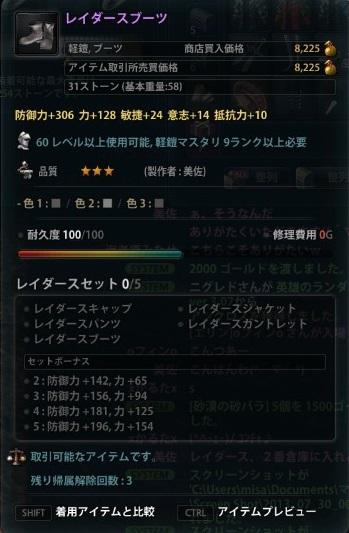 2013_07_30_0013.jpg