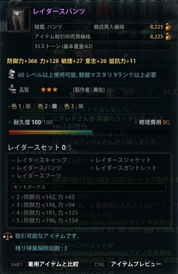 2013_07_30_0015.jpg