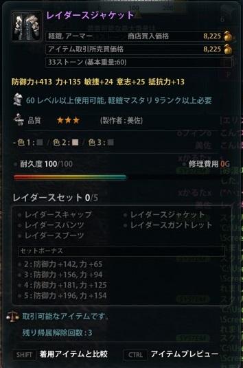 2013_07_30_0016.jpg
