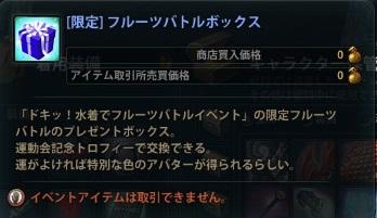 2013_08_08_0005.jpg