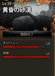 2013_08_09_0002.jpg