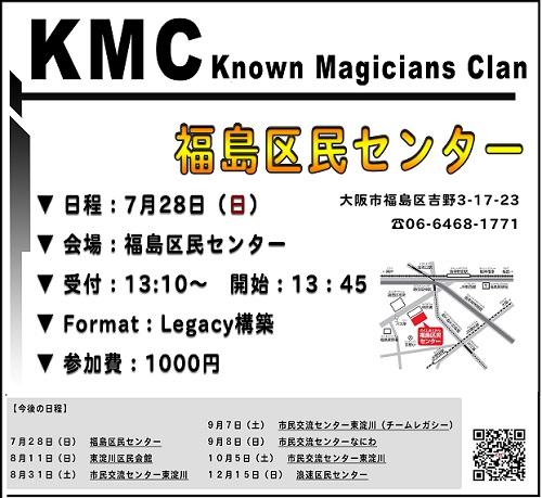 KMC20_20130719003657.jpg