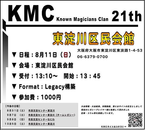KMC21.jpg