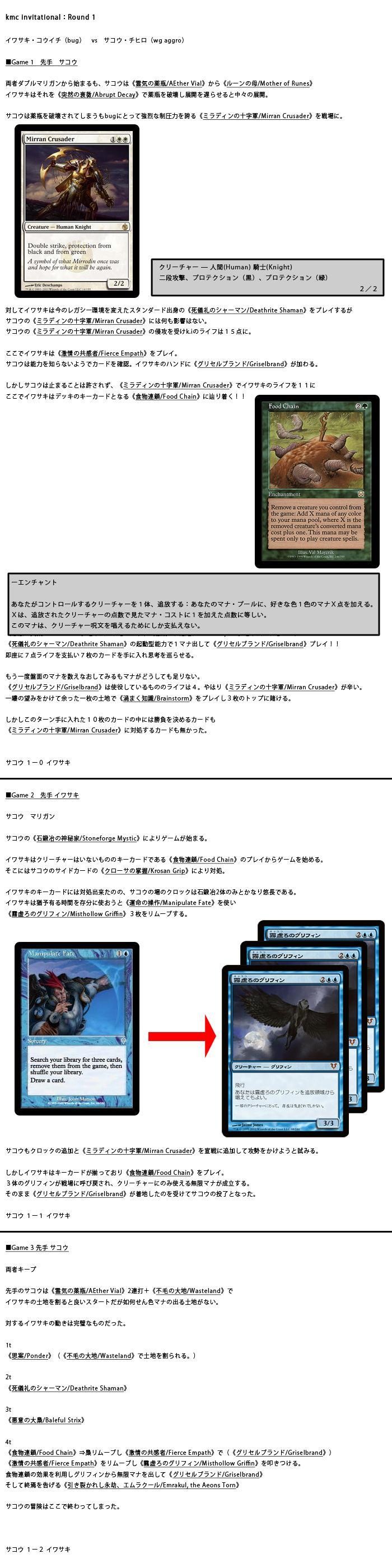 R1_iwasaki_sakou.jpg