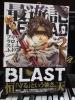 最遊記RELOAD BLAST 2巻