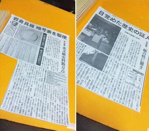 https://blog-imgs-58-origin.fc2.com/m/u/r/murakumo1868/2014_02110256_R.jpg