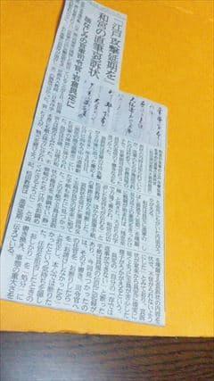 https://blog-imgs-58-origin.fc2.com/m/u/r/murakumo1868/2014_02110261_R.jpg