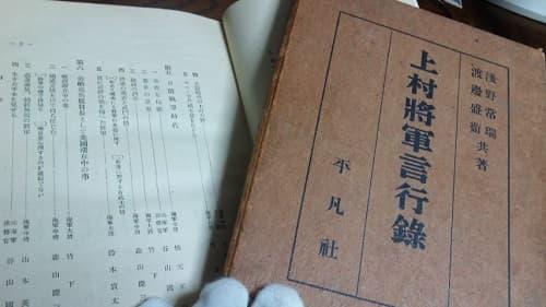 https://blog-imgs-58-origin.fc2.com/m/u/r/murakumo1868/DVC00032.jpg