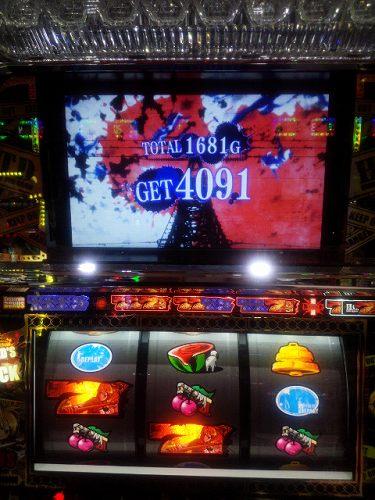 DSC_0636_20131021004719a0d.jpg