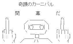 a_1567078_802357e320caca0499884719c0dd5904fb17c58a_jpg.jpg