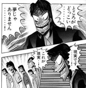 tokorogadokkoi4.jpg