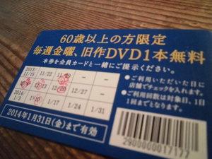 OV3Kfms66yzrlLE1389397845_1389397861.jpg