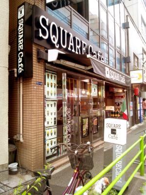 SQUARE Cafe 外観