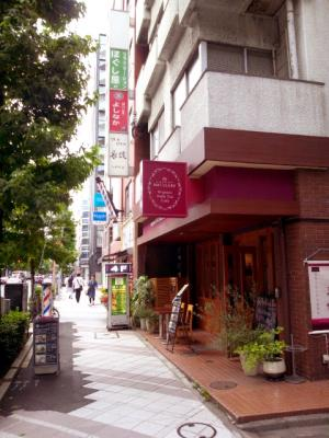 nagomi-NATULURE Organic Herb Tea Cafe 外観