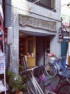 Cafe Sucre 外観