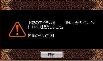 9_20141122155948b8b.jpg