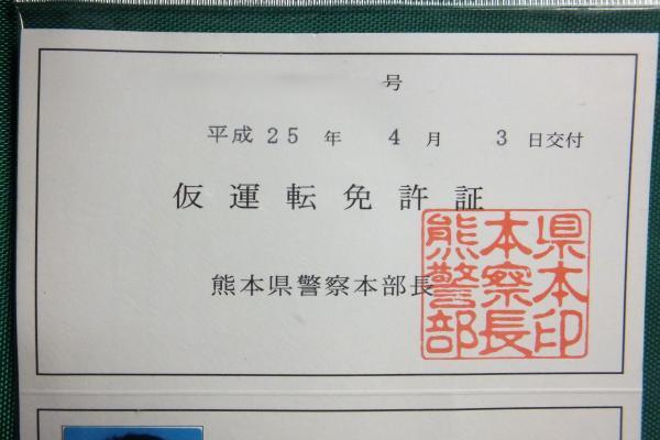DSCF6949_convert_20130403214934.jpg