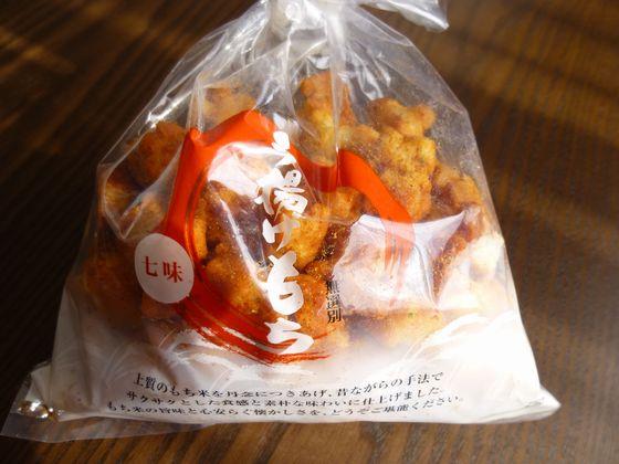 三重錦揚げ餅