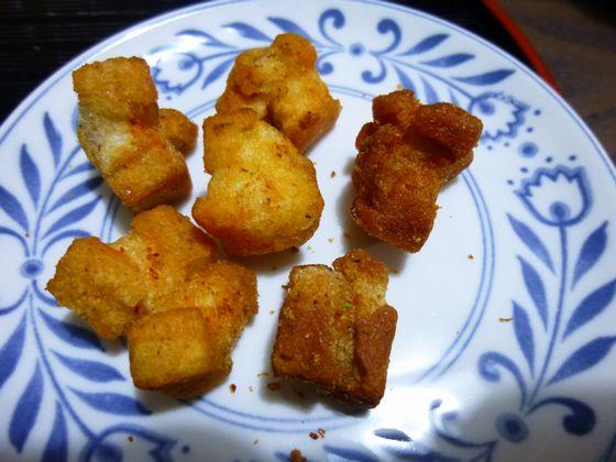 三重錦揚げ餅2