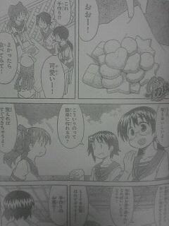 PA0_0696.jpg